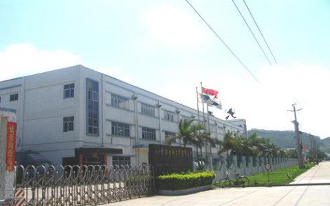 大和高精密工業(深圳)